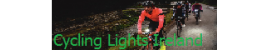 Cycling Lights Ireland